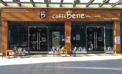 咖啡陪你CaffeBene(亦庄华联店)
