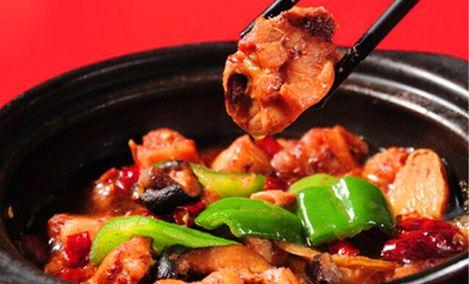杨铭宇黄焖鸡米饭(红星美凯龙店)