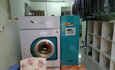 伊莎贝拉洗衣生活馆