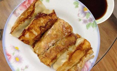敖汉水煎饺