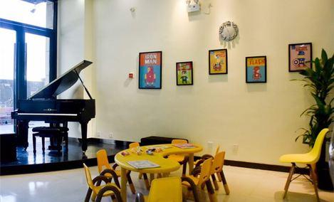 星萌主钢琴艺术概念店