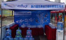龙津山泉(西贤路店)