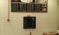 33元双人餐
