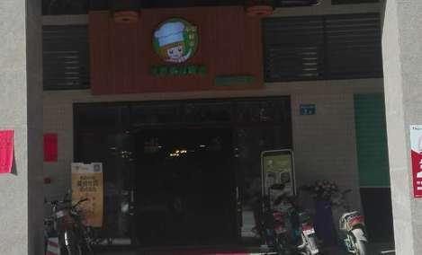 小雲厨房(锦城店)
