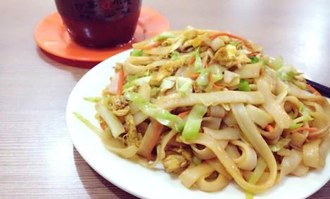 沙县小吃(军工路店)