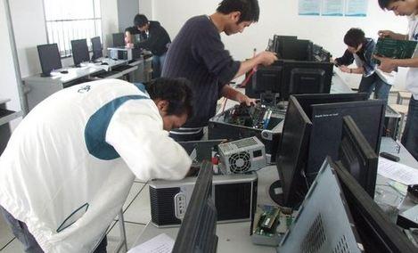 极速电脑维修中心