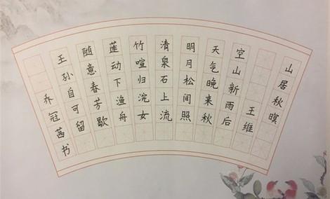 【东四十条】水墨京华书画
