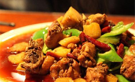 马艾萨中国兰州传统牛肉面(北苑路店)