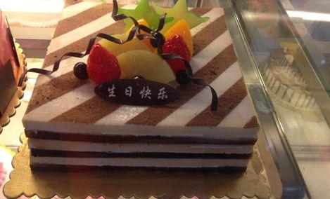 康利来蛋糕店(甘泉分店)
