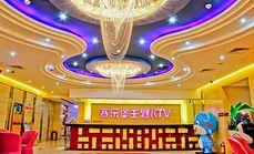 赛乐堡KTV黄金档中包套餐
