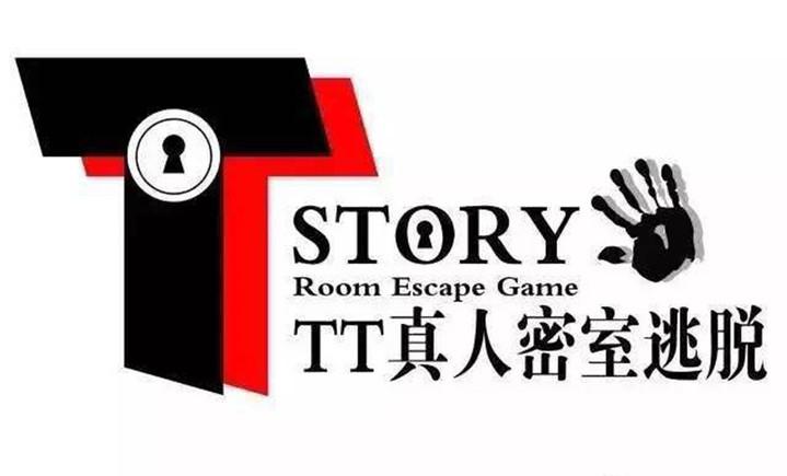 TT真人密室逃脱俱乐部