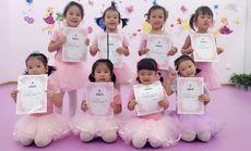 爱乐童舞蹈
