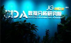 CDA研究院100元代金券