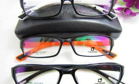 欧美诗眼镜