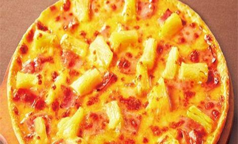 米纳思意大利披萨(长楹天街店)