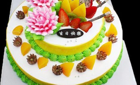自然果蛋糕坊 - 大图