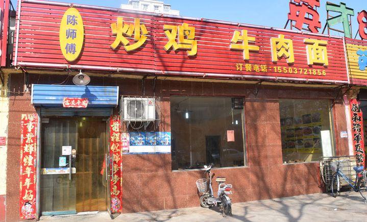 花神咖啡音乐餐厅