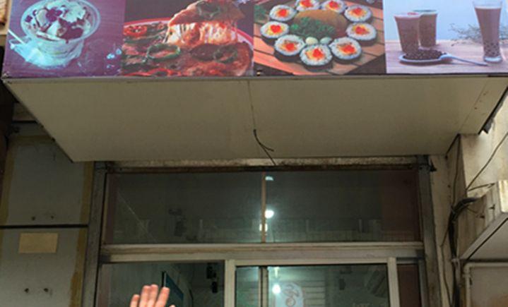 千寻寿司披萨(兖州店)