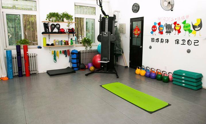 浩诺斯运动健康工作室