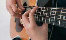三嘉舞吉他古筝特级体验课