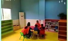 展爱残疾人社会服务中心