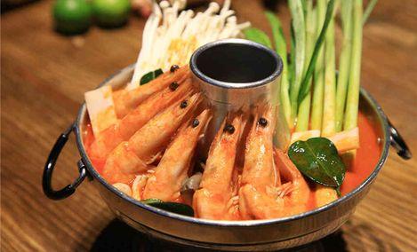 金野泰泰国菜(盛天地店)