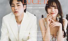 韩国艺匠全新LUCE场景