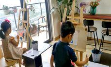 远方生活绘画馆