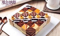 维尔纳斯蛋糕