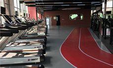 动乐康国际健身俱乐部