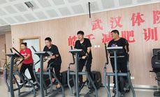 武汉皓千减肥训练营