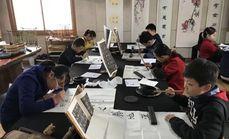 国学硬笔书法初级班12节