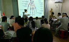 中医门健康教育