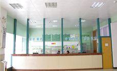 桂林协和门诊部-男妇科门诊部