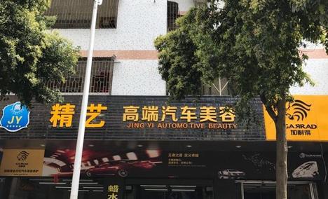 正气堂(太原南街店)