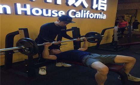 加州铁馆健身 - 大图