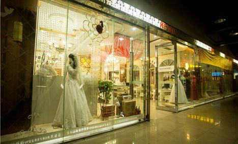 卡尔国际婚纱摄影