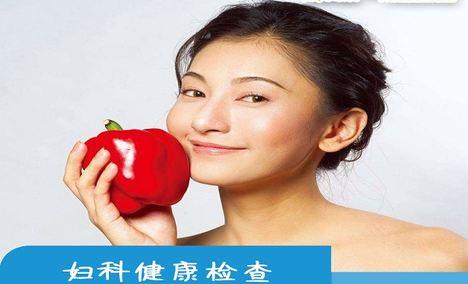 北京爱育华妇儿医院