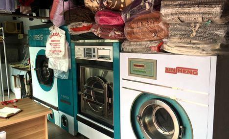 凯瑞洁洗衣