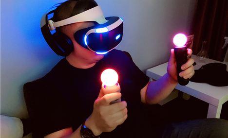 萌老板就爱玩VR游戏俱乐部 - 大图