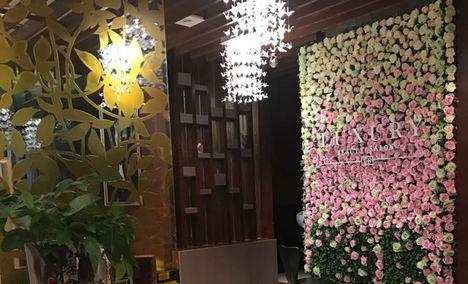 LuxuryBeautySalon(粤海喜来登店)