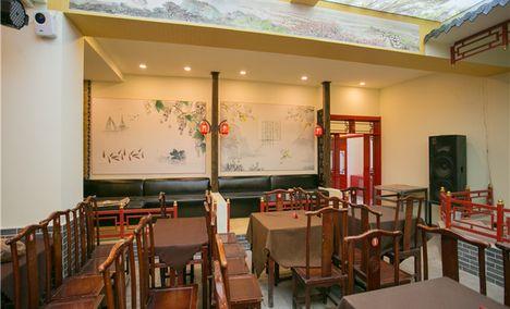 福乐鼓楼茶馆
