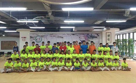 卓越国际跆拳道教育