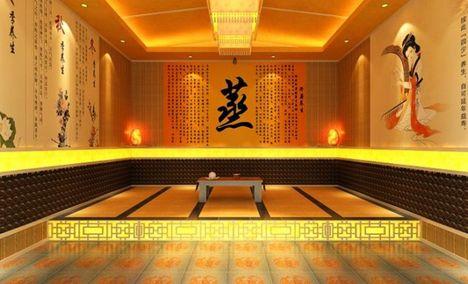 紫金云景(溧水店)