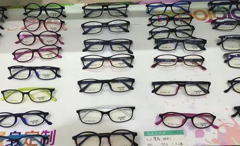 零度眼镜 - 大图