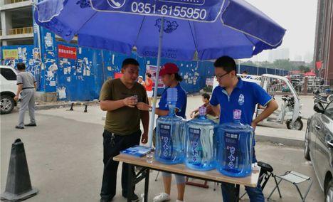 台峰泉专业桶装水配送中心
