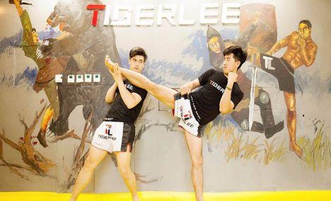 泰格李TIGERLEE搏击散打泰拳格斗俱乐部 - 大图