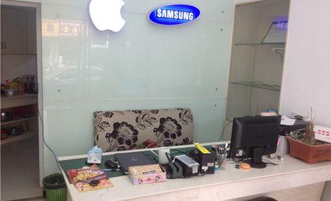 苹果手机客服中心