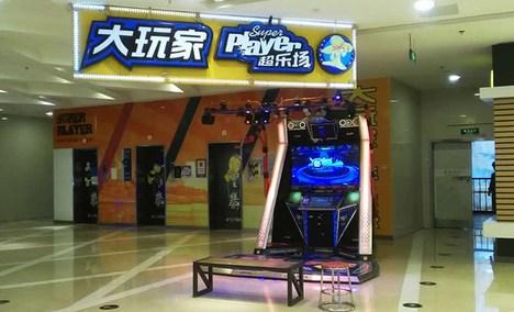 大玩家超乐场(江北店)
