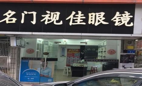 潮粥府(吴中路店)